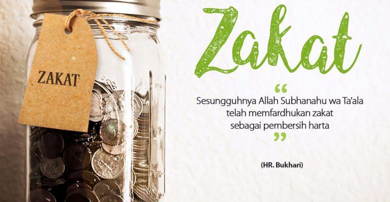 zakat, sejarah zakat