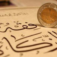zakat, kewajiban, jumhur ulama, rukun Islam, zakat, tunaikan zakat, kewajiban, Allah SWT, rezeki, zakat, fakir miskin, harta mustahik, muzakki,, zakat, tumbuh, berkembang, An Numuw, rezeki, berkah, zakat, zakat penghasilan, zakat mal, haul, nishab, zakat, 8 asnaf, mustahik, zakat, umar bin khattab, umat, harta, sejahtera