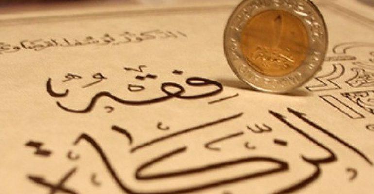 zakat, kewajiban, jumhur ulama, rukun Islam, zakat, tunaikan zakat, kewajiban, Allah SWT, rezeki, zakat, fakir miskin, harta mustahik, muzakki,, zakat, tumbuh, berkembang, An Numuw, rezeki, berkah, zakat, zakat penghasilan, zakat mal, haul, nishab, zakat, 8 asnaf, mustahik, zakat, umar bin khattab, umat, sejahtera
