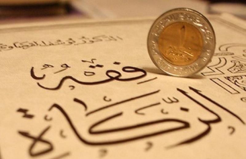 zakat profesi, zakat mal, abu bakar, zakat, kewajiban, jumhur ulama, rukun Islam, zakat, tunaikan zakat, kewajiban, Allah SWT, rezeki, zakat, fakir miskin, harta mustahik, muzakki,, zakat, tumbuh, berkembang, An Numuw, rezeki, berkah, zakat, zakat penghasilan, zakat mal, haul, nishab, zakat, 8 asnaf, mustahik, zakat, umar bin khattab, umat, harta, sejahtera