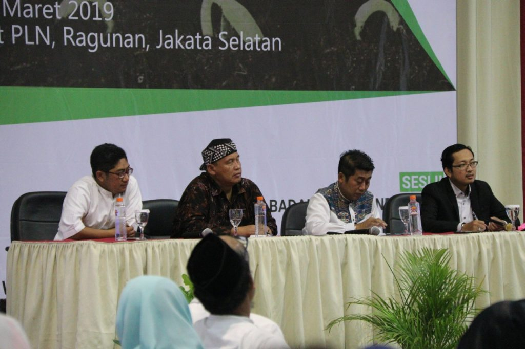 bank aset wakaf, wakaf, umat, aset wakaf, di Indonesia, wakaf di Indonesia, Indonesia