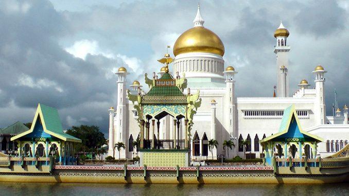wakaf, pengelolaan wakaf, brunei darussalam, majelis ugama islam