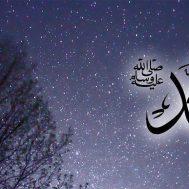 sedekah, berbagi, Rasulullah, Nabi Muhammad SAW, Nabi