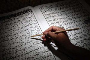 al kahfi, jum'at, al quran, adab, al quran, keutamaan, sabar, ibadah, Al Quran, petunjuk hidup