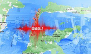gempa bumi, gempa palu, gempa donggala, gempa sulawesi, lets help palu, lets help sulawesi